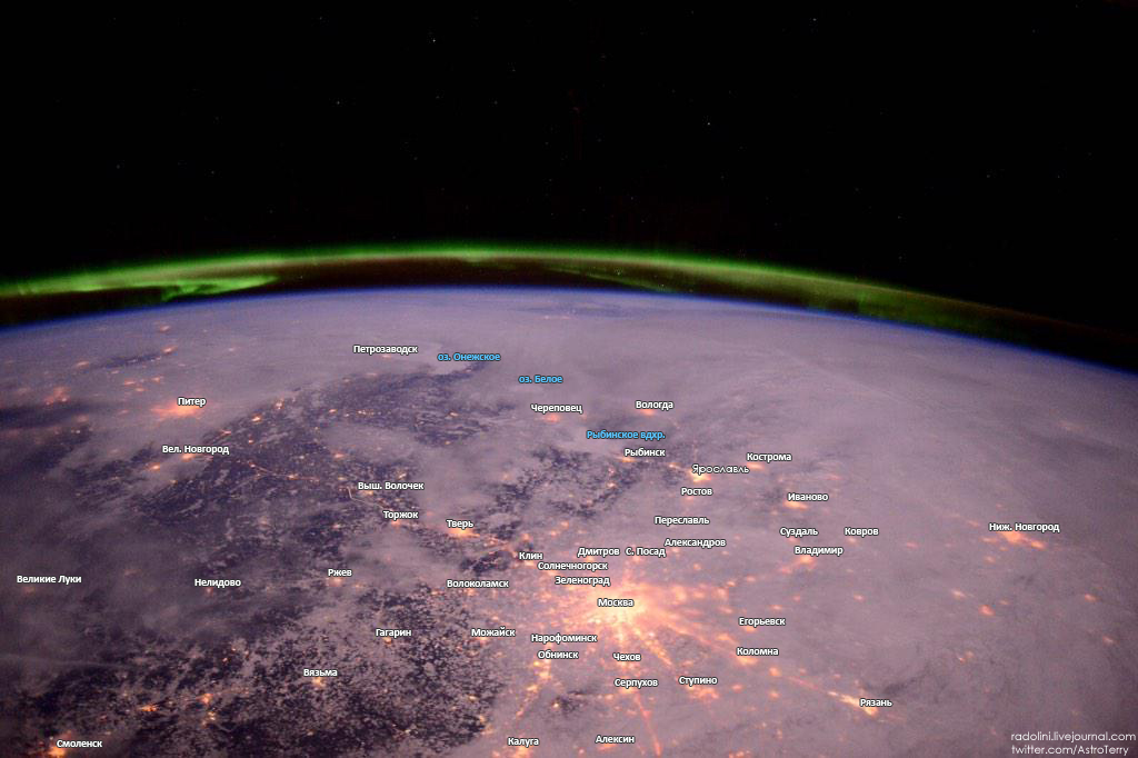 earth_moscow