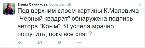 lj_2015-11-22_crimea