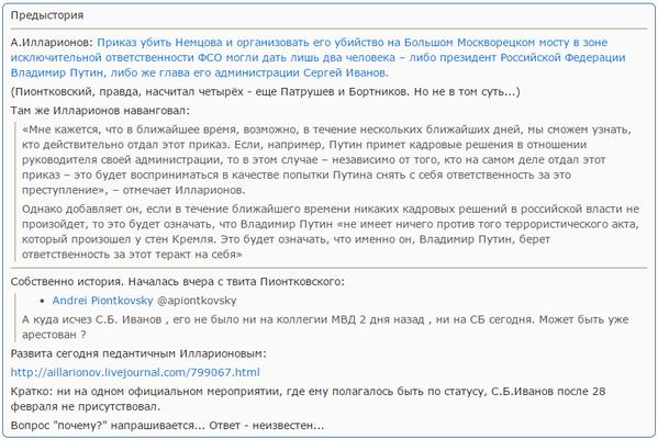 http://ic.pics.livejournal.com/radonezhskij/30866170/101668/101668_original.png