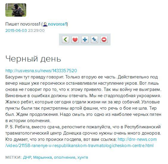 Минские договоренности находятся под угрозой срыва, - Лавров традиционно обвиняет Украину - Цензор.НЕТ 8317