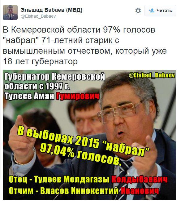 Российская сторона отказывается возвращать Украине контроль над границей, - Климкин - Цензор.НЕТ 5582