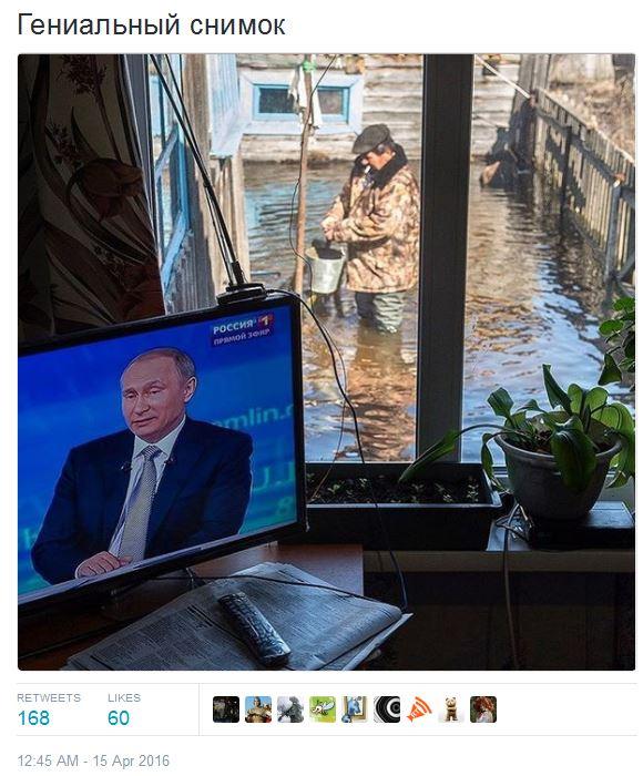 Сегодня боевики уменьшили количество обстрелов. Огонь из минометов открывался по Авдеевке, Березовому, Тарамчуку, - пресс-центр АТО - Цензор.НЕТ 4479
