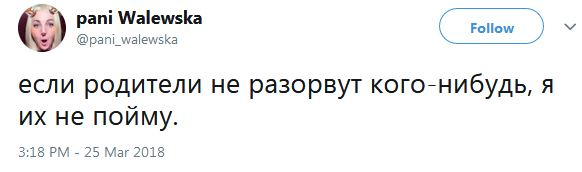 Ми втрачаємо людей через злочинну недбалість і нехлюйство, - Путін у Кемерові - Цензор.НЕТ 2798