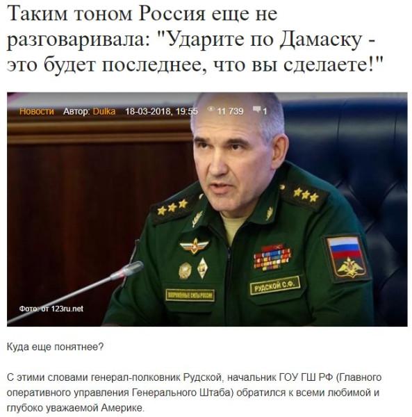 https://ic.pics.livejournal.com/radonezhskij/30866170/511355/511355_600.jpg