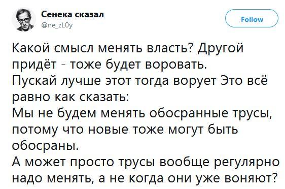 Суд Лондона примет финальное решение по займу Януковича в 3 млрд долларов 14 сентября - Цензор.НЕТ 484