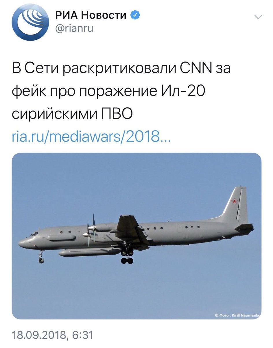 """""""Провина за збитий російський літак і загибель екіпажу повністю лежить на ізраїльській стороні"""", - Шойгу - Цензор.НЕТ 1295"""