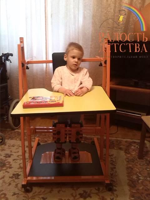 smallБарышникова Арина фото с вертикализатором