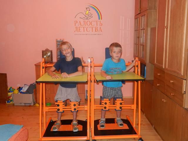 smallКузьмины Вова и Егор фото с вертикализатором (4)