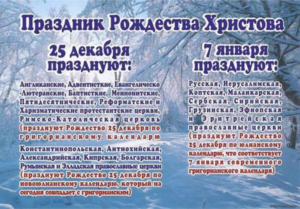 http://ic.pics.livejournal.com/radulova/5143061/1040168/1040168_600.jpg