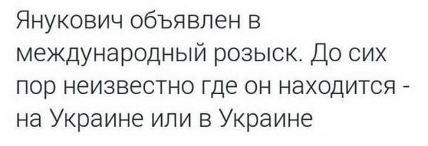 http://ic.pics.livejournal.com/radulova/5143061/1145837/1145837_600.jpg