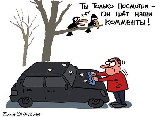 https://ic.pics.livejournal.com/radulova/5143061/1421104/1421104_original.jpg