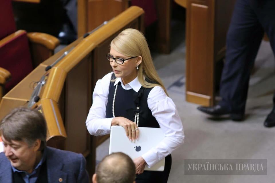 Тимошенко юлия фото 3 фотография