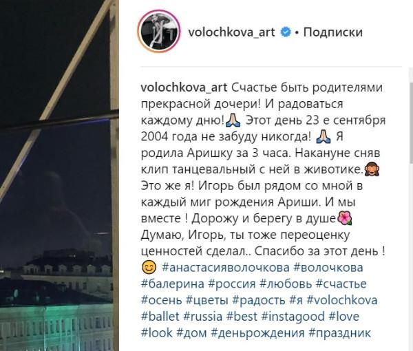 https://ic.pics.livejournal.com/radulova/5143061/2812797/2812797_600.jpg