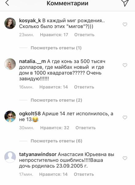 https://ic.pics.livejournal.com/radulova/5143061/2812988/2812988_600.jpg