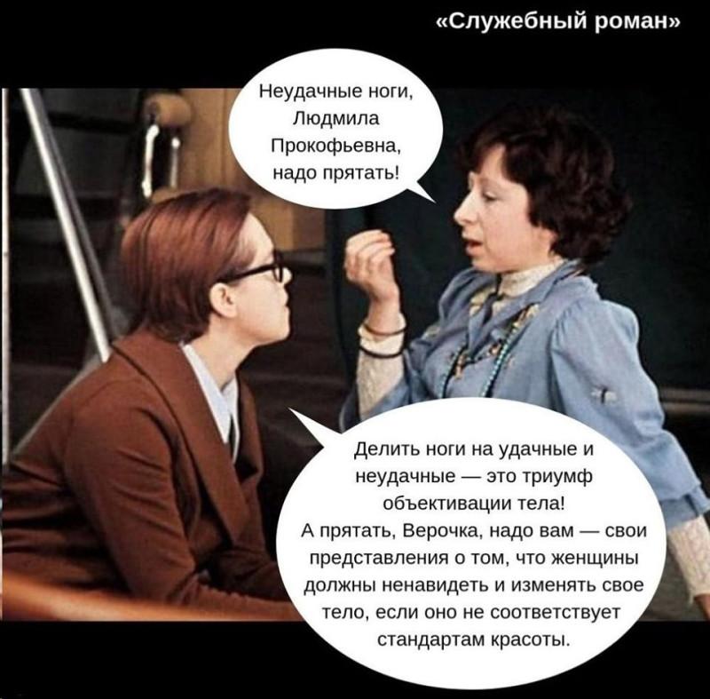Диалоги в советском кино - без гендерных стереотипов