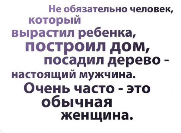 http://ic.pics.livejournal.com/radulova/5143061/468581/468581_600.jpg