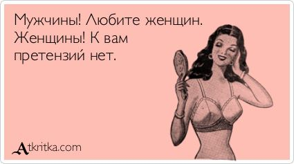 http://ic.pics.livejournal.com/radulova/5143061/490335/490335_original.jpg