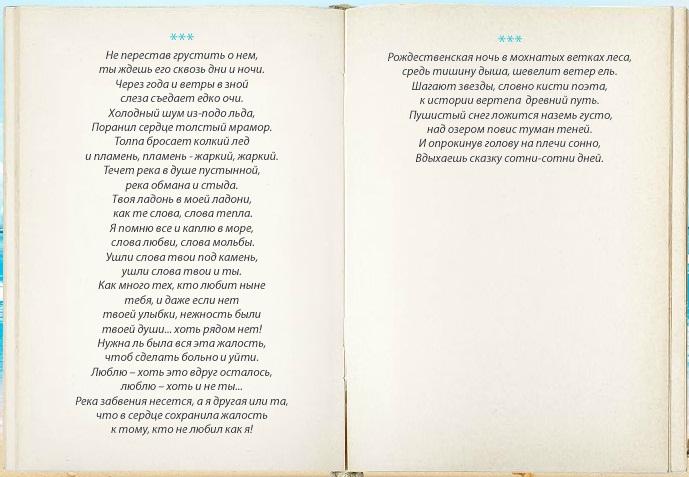 тел58 - копия