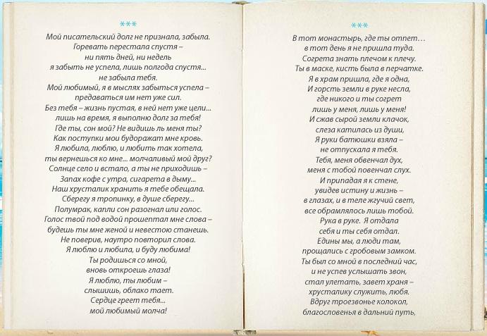 тел57 - копия