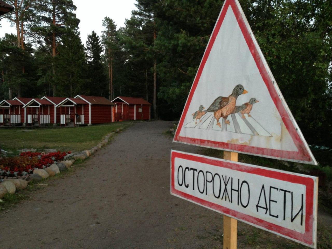 Как отдыхали дети в православных лагерях с отцом Глебом
