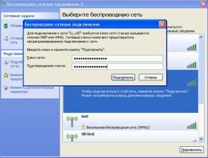 wifixp11