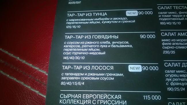 меню энзо1