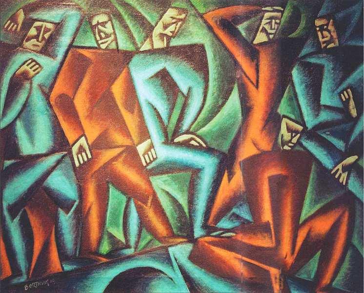 67-Шандор Бортник (1893–1976) Композиция с шестью фигурами 1918.jpg