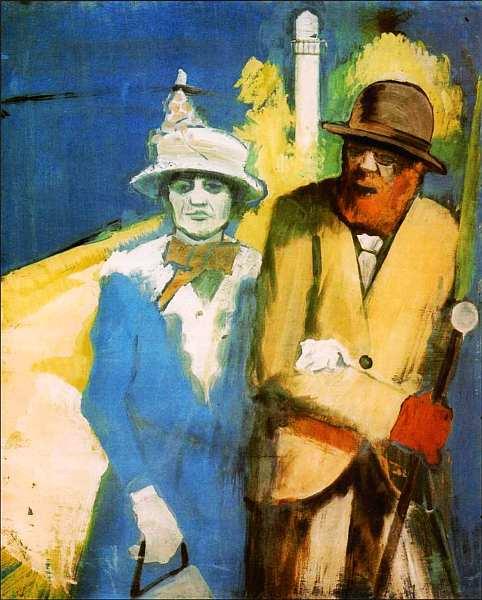 71-Иштван Фаркас (1887–1944) Прогулка у водяной башни 1934.jpg