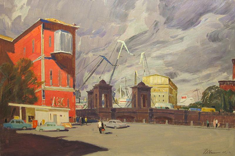 Владимир Овчинников (1911-1978) - У Калинкина моста - 1977.jpg