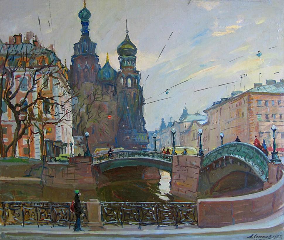 Семёнов Александр Семёнович (1922-1984) - Ленинградские мосты - 1977.jpg