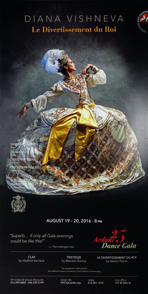 1-Диана Вишнёва - Афиша к балету Дивертисмент короля.jpg