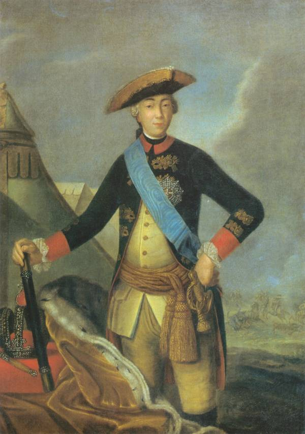 3-Портрет Петра III.jpg