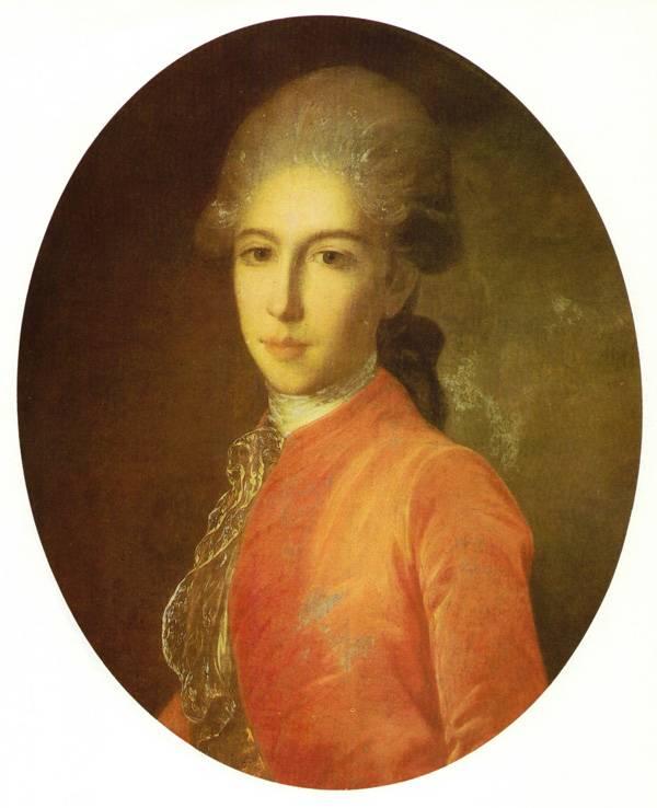 Портрет князя И И Барятинского - начало 1780-х.jpg