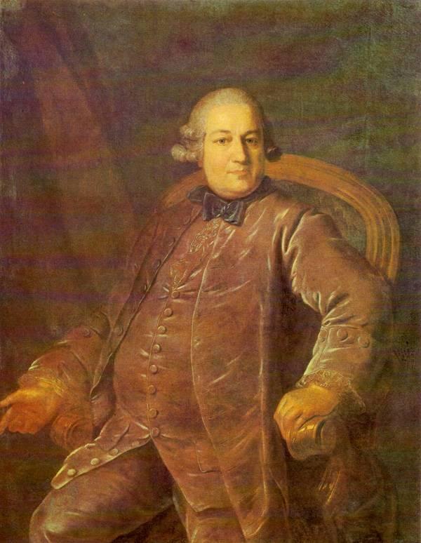 Портрет П И Вырубова - около 1768.jpg