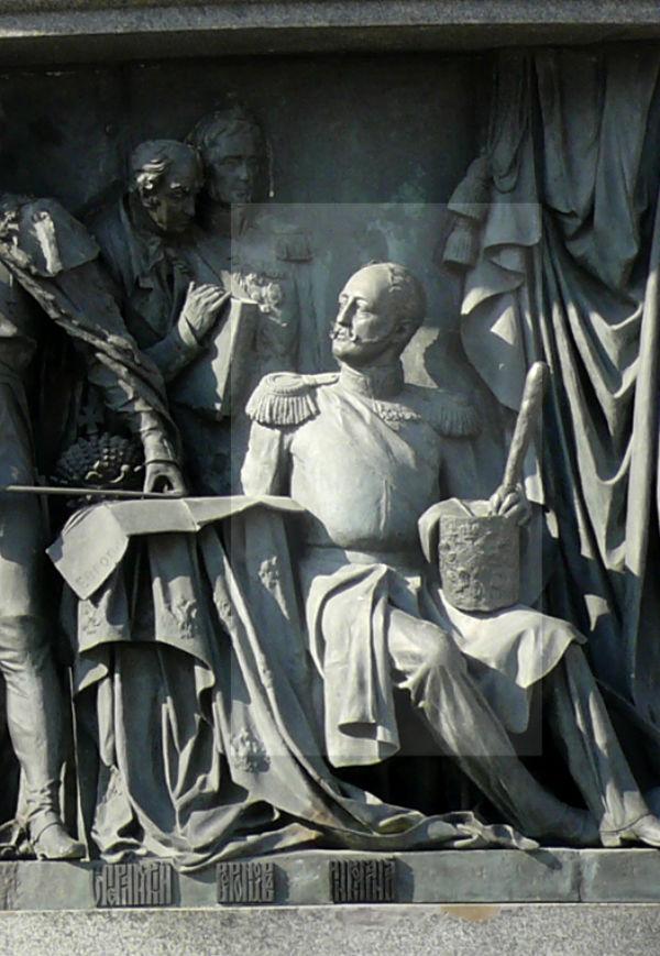 Николай I на Памятнике «1000-летие России» в Великом Новгороде.jpg