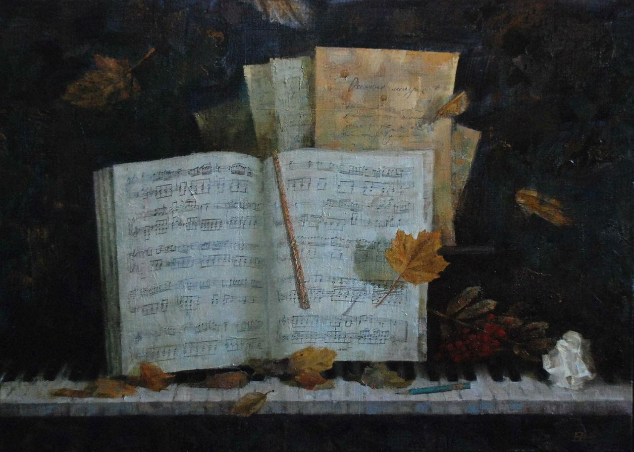 2-Осенняя мелодия.jpg