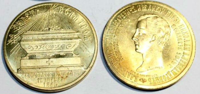 Траурная медаль на смерть цесаревича Николая Александровича в Ницце.jpg
