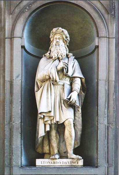 4-Л. Бартолини - Статуя Леонардо да Винчи - Фасад галереи Уффици.jpg