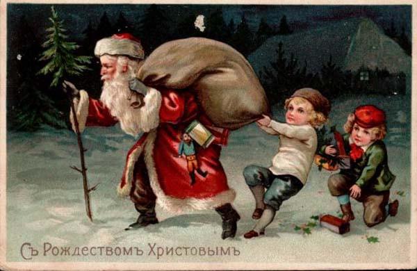 дед мороз и детушки)