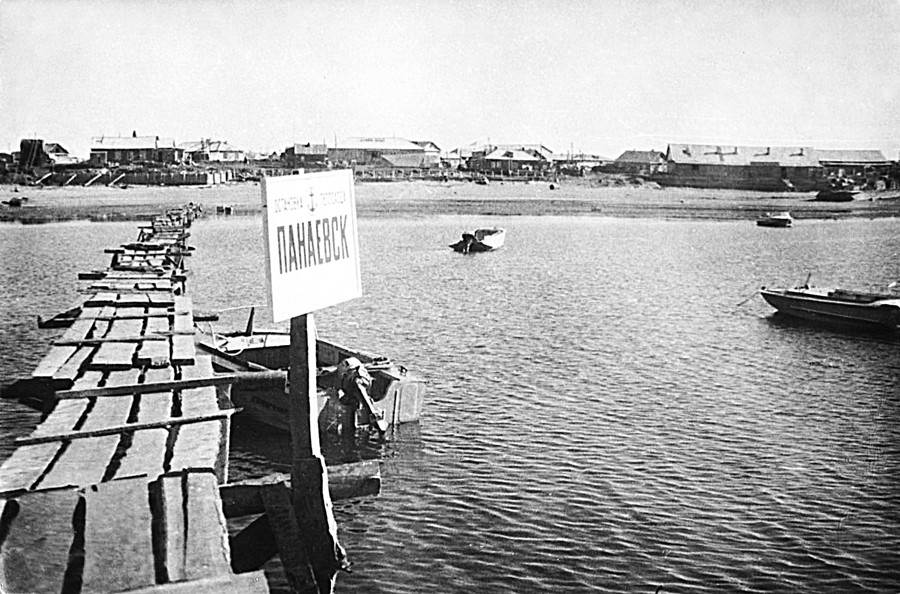 панаевск-3