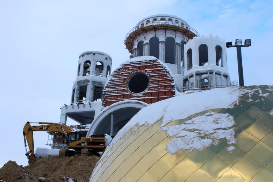 купол и насыпь