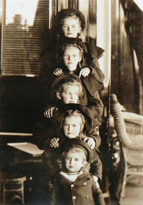 Дети Романовых