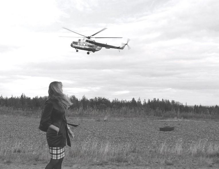 19-08-встреча вертолёта)))