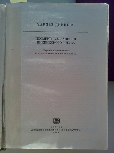 IMG1061