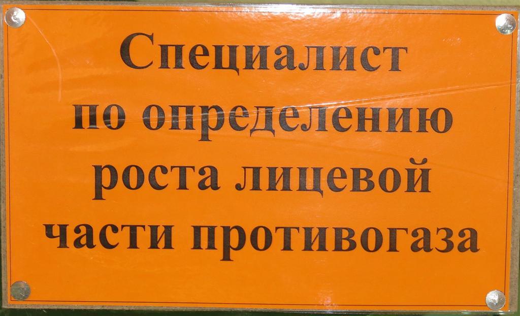 табличка (Large)
