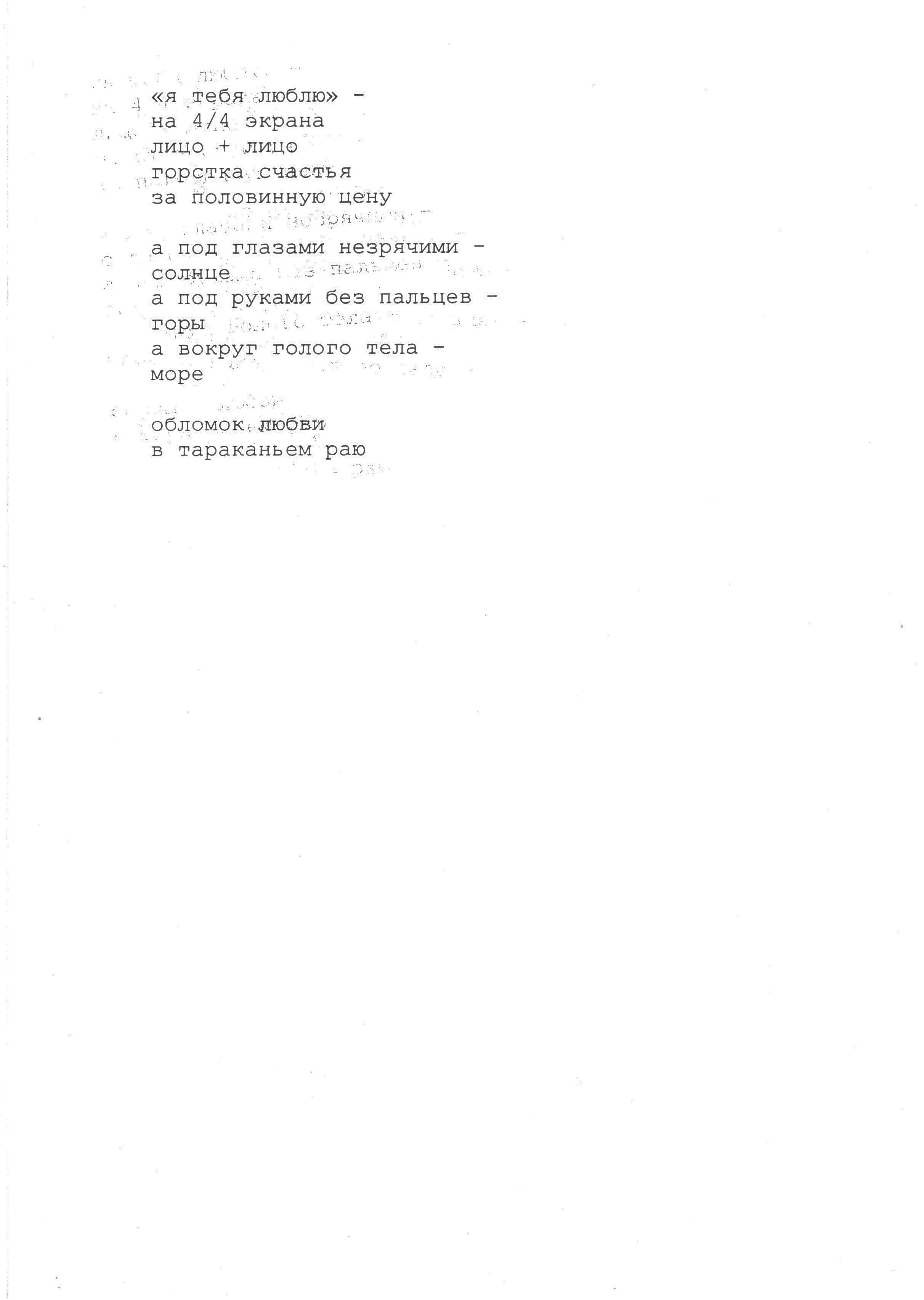 Отсканировано 14.11.2013 23-01 (2)