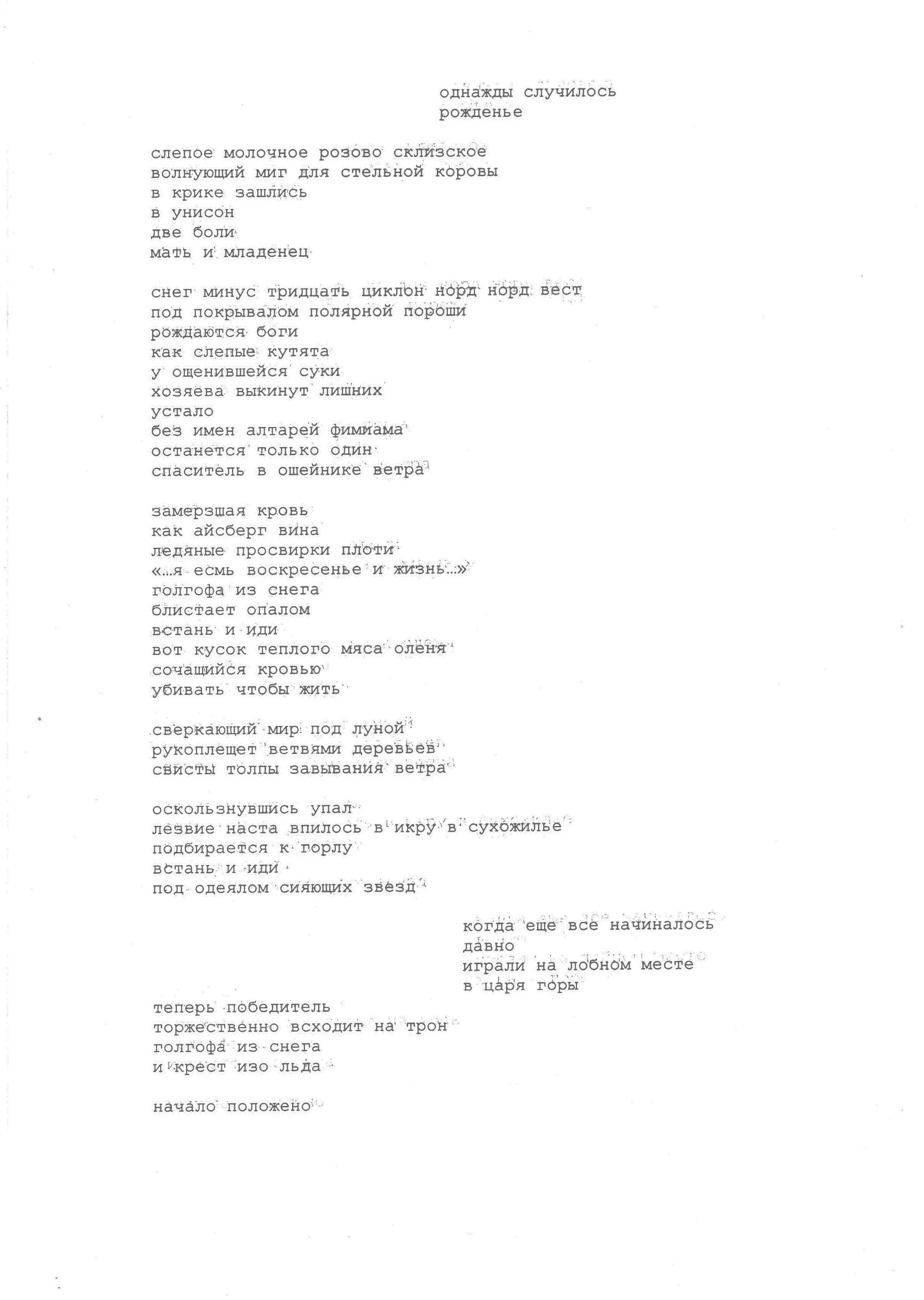 Отсканировано 14.11.2013 23-01 (7)