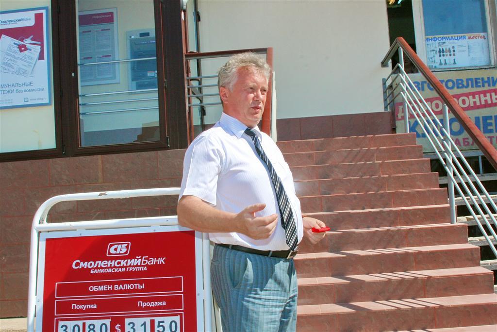 Данилов (Large)