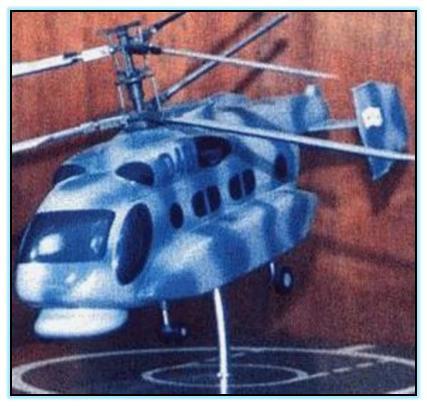 больница вертолёт проект минога 450 как минимум хуже