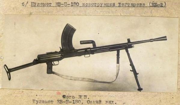 КБ-П-180